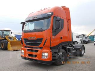 Iveco Stralis. AS440S46T/P RR, 10 300 ���. ��., 44 000 ��.