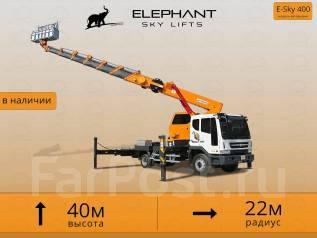 Elephant E-Sky 400. ��������� Elephant  45 �. ������������ ������. ������ ����� ����������, 6 000 ���. ��., 40 �.