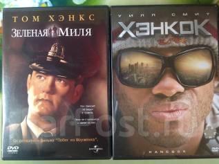 ������ DVD-����� � ��������