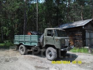 ГАЗ 66. Продам газ 66 дизель., 4 200 куб. см., 3 000 кг.