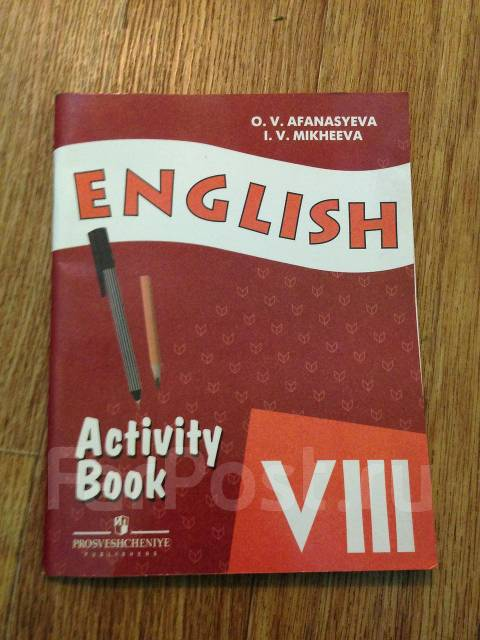 Как сделать english 2 activity book номер 3