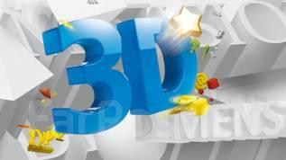 3D ���� (������ �������� �� ������� �����)
