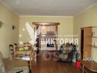 3-комнатная, Авроровская, 24. Центр, агентство, 70 кв. м.. Комната