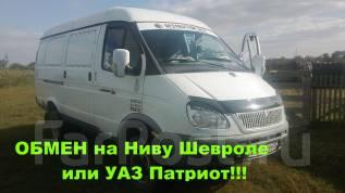 ГАЗ 27057. Срочно продам Газель 4ВД, 2 464 куб. см., 1 300 кг.