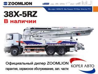Zoomlion. Автобетононасос, 38 м.