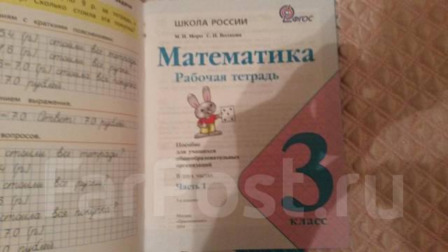 Оценка бизнеса валдайцев с.в учебник читать онлайн