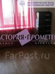 1-комнатная, Народный пр-кт, 27. Некрасовская, агентство, 25 кв. м.