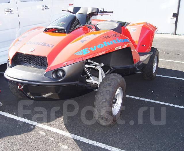 Top Gear Russia: Первый в мире квадроцикл-амфибия