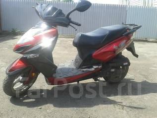 Racer Meteor 50. ��������, ���� ���, � ��������