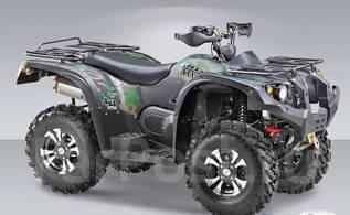 Stels ATV 700H. ��������, ���� ���, ��� �������
