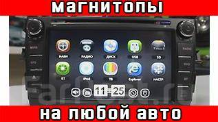 ������� ��������� �� 9 �. � (Win CE, Android 4.0).