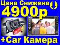 -29% (������ -2000���) ������������� Pioneer+Camera+�������� ���������