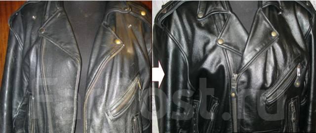 Обработка кожаной куртки в домашних условиях