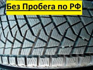 Bridgestone. 195/65 R15 4 ��.