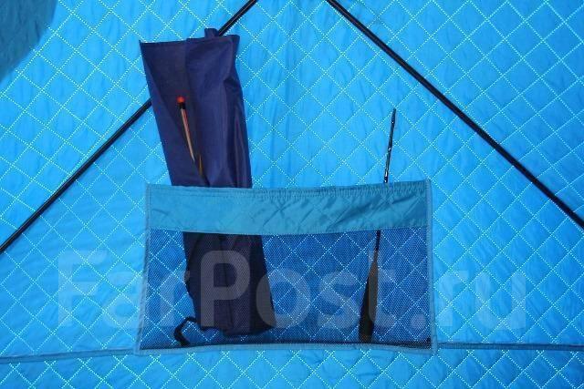 палатка 3 местная для зимней рыбалки цена