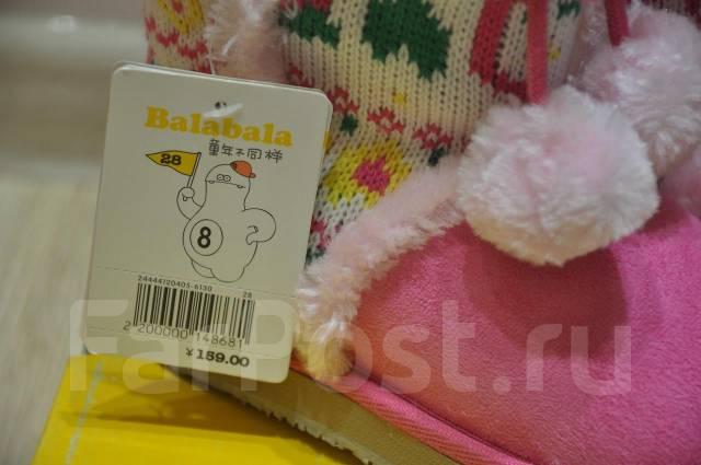 Купить товары из Китая наложенным платежом бесплатная