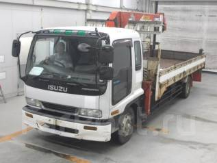 Isuzu Forward. �/� 1997� ����+���� ��� ��� ��� �� ���������, 8 220 ���. ��., 7 000 ��.