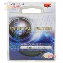 Kenko circular pl digital filter 77mm. диаметр 77 мм