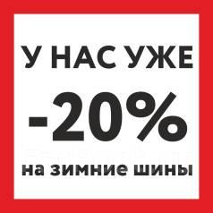 ������ 20% �� ������ ����!