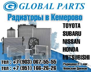 ����� ��������� �������� Global Parts ��� � ��������!