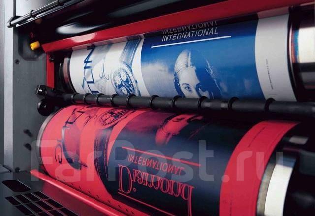 Типография изготовит листовки, визитки, флаера, буклеты, др. продукцию