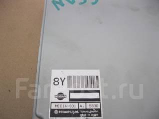 Блок управления двс. Nissan Skyline, NV35 Двигатель VQ25DD