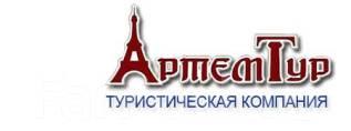 17 декабря. «Зимние развлечения на С-Нежной» - 1350 руб