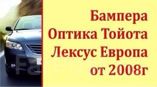 ���� ���������������. Toyota: Land Cruiser, Camry, Corolla, Land Cruiser Prado, Highlander, RAV4, AurisLexus RX350Lexus GS250. Toyota: Land Cruiser, C...