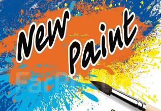 """New Paint"" ���������������� ������ � ����������� ����� ������."