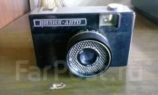Фотоаппарат вилия-авто. Оригинал
