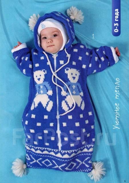 Вещи для новорожденных вязание