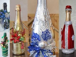 Подарки к Новому году! Расписная бутылка шампанского!