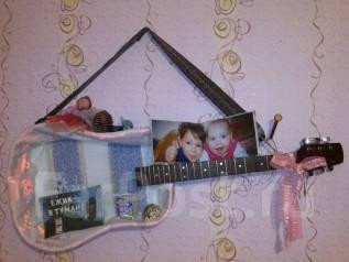 Приму в дар гитары