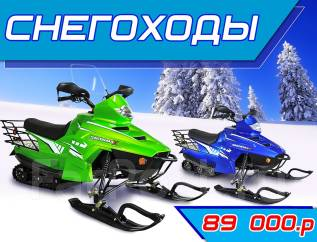 SNOWMAX TTXD200, 2014. ��������, ���� ���, ��� �������