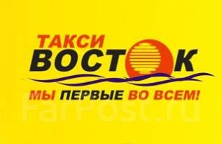 Водитель такси. Требуется водитель в такси ВОСТОК. И П Бондарчук И.С. Такси-Восток