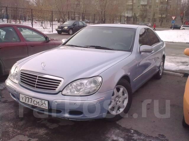 мерседес s500 220 кузов
