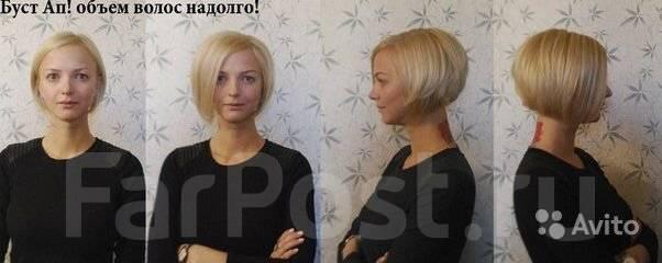 Увеличить объём волос в домашних условиях