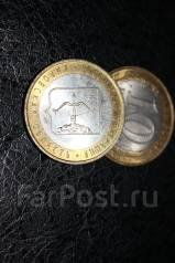 10 рублей 2009 год. Кировская область.