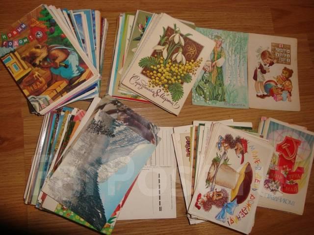 Где купить открыток