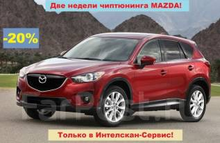 Mazda - ���-������, EURO2 - �����