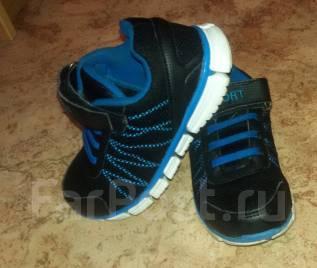 Купить роликовые кроссовки Хилис (Heelys) от 1