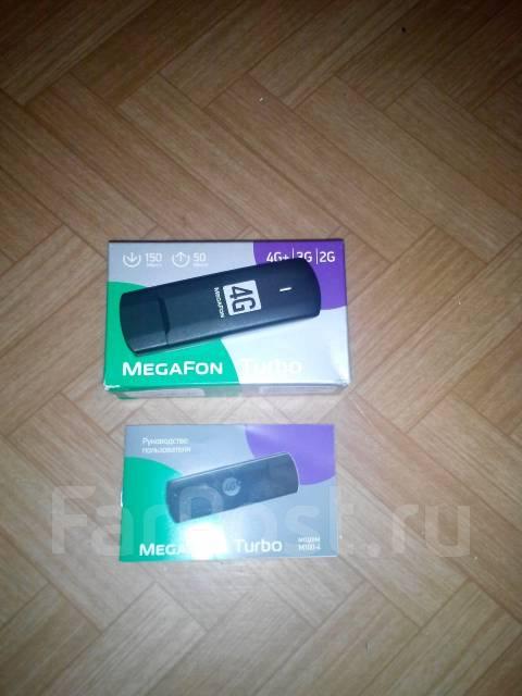 Антенна для 4g модема мегафон м100-4
