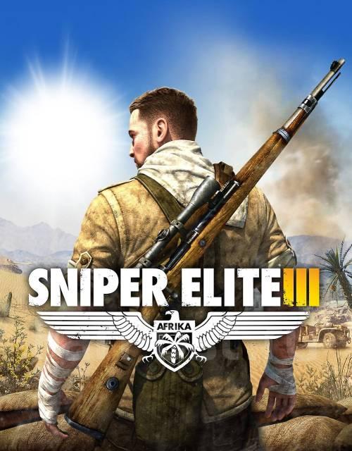 Снайпер 2 13 Играть онлайн Флеш игры для мальчиков