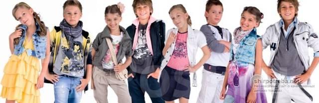 детскaя одеждa ведущих мировых брендов