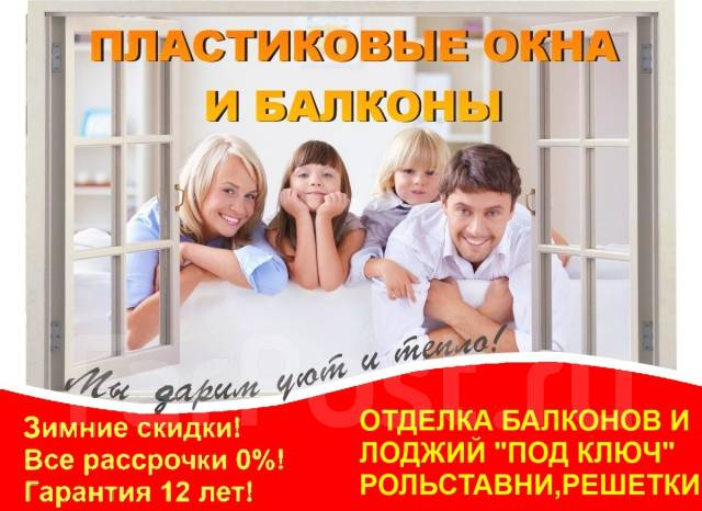 Иркутск мебелевич каталог мебели на заказ