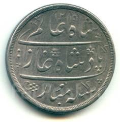 Индия Британская рупия 1799 Bombay Presidency Серебро