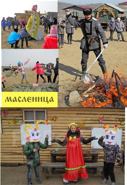С 16 по 22 февраля всю неделю Празднование Масленицы во Владивостоке