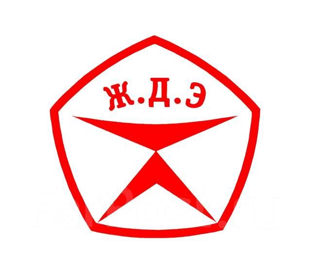 da-trans-saratov-vakansii
