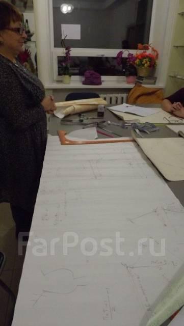Все для кройки и шитья в ульяновске