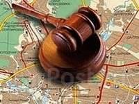 Оформления земельного участка, разрешения на строительство.